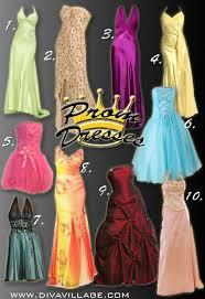 2007 prom dresses