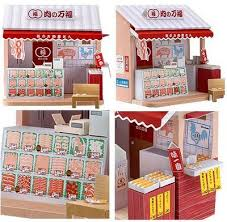 japan paper craft