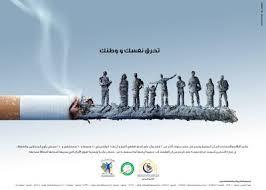 anti smoking adverts