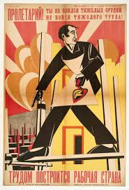 russian art posters