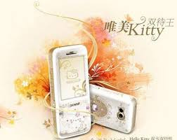 cute mobile phone