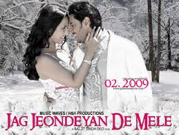 harbhajan maan new movies