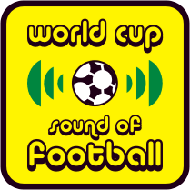 world cup sound
