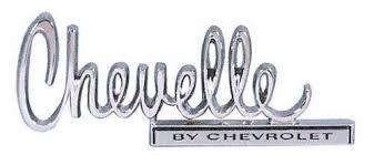 chevelle emblem