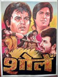 bollywood vintage posters