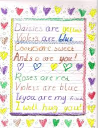 happy valentine day poems