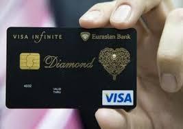 gold visa cards