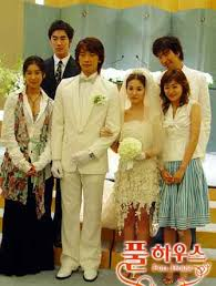 full house korean 2