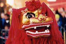 chinese lion mask