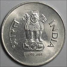 indian money coins