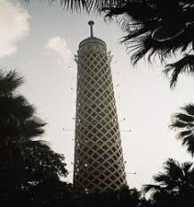 la tour du caire