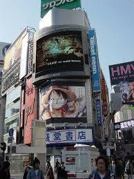 pantallas gigantes