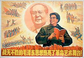 cultural revolution poster