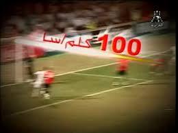 دااائما مع الجزائر معاك يا 82102108.png&t=1