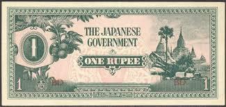 1 rupee