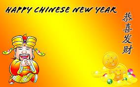 free chinese new year wallpaper