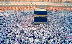 eid al fitr celebration