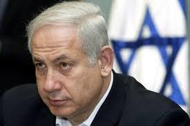 Frohe Weihnachten aus ISRAEL Netanjahu_DW_Wissen_772868g1