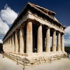 ancient greece stuff