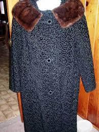 persian lamb coats