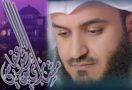 منتدي الشيخ مشاري راشد العفاسي