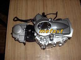 110 engine
