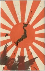 japanese war flags