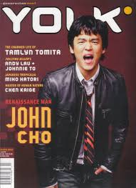 john cho pictures