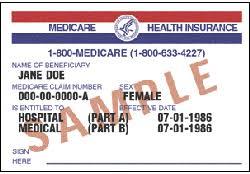 insurance card samples