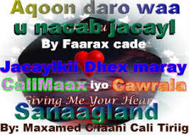 sawiro jacayl ah