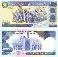 iran rials
