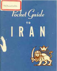 sher irani