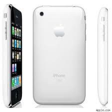 iphone 16 giga