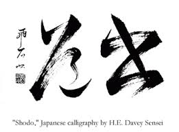 ancient japanese calligraphy