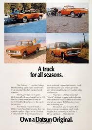 1973 datsun pickup