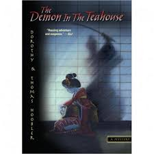 demon in the teahouse