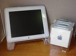 apple g4 computer