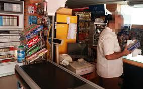 almadina supermarket