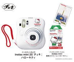 fuji instax mini 25 camera