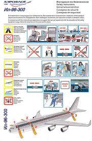 aeroplane safety cards