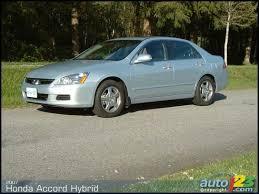2007 honda hybrid