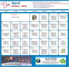 calendar 2008 2010
