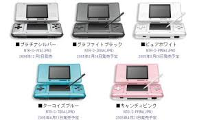 nintendo ds colors