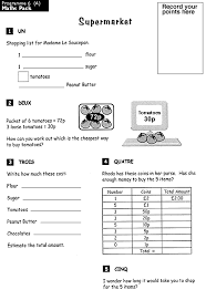 cooking worksheets