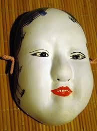 ancient japanese masks