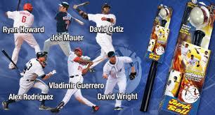 junk ball bats