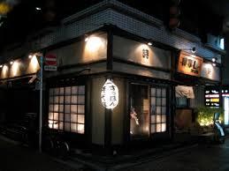 japanese restaurant in japan