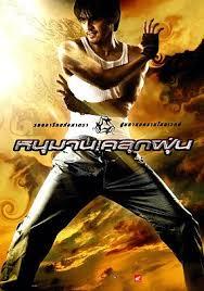 hanuman dvd
