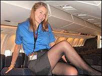 delta airlines uniform