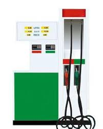fuel dispenser